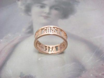 Какой стороной носить кольцо спаси и сохрани