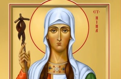 Что означает имя Нина с греческого