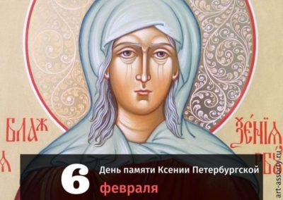 Как добраться до часовни Ксении Петербургской
