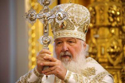 Когда появилась русская православная церковь