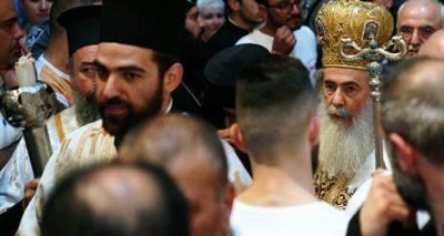 Какая вера в Иерусалим