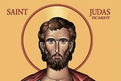 Что означает имя Иуда