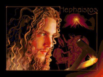 Как звали бога огня в Древней Греции
