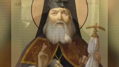 лука крымский где находятся мощи