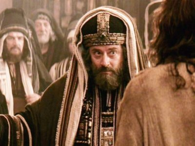 фарисеи кто это кратко и понятно