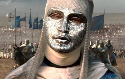 В каком году был захвачен Иерусалим