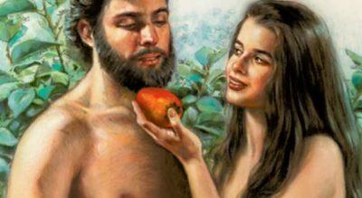где жили адам и ева