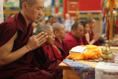 Как называется книга в буддизме