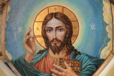 кто такой иисус христос в православии