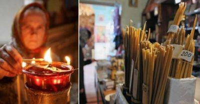 как делают церковные свечи