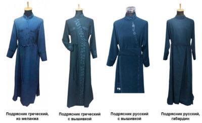 Как называется платье священника