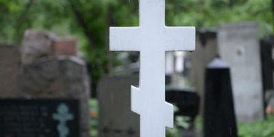 Где ставят крест на могиле у католиков
