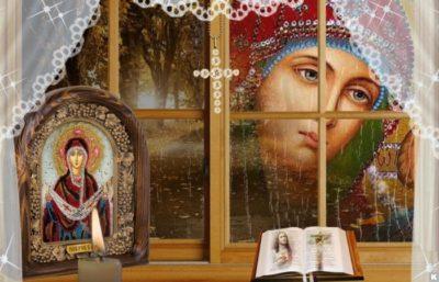 Как появился праздник Покров Пресвятой Богородицы