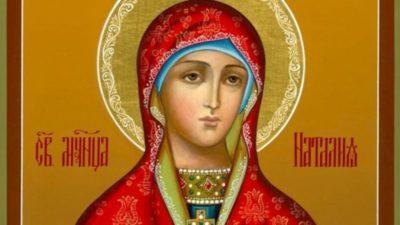 Когда праздник День Святой Натальи