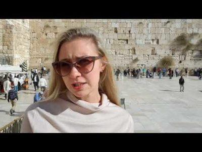 Как переводится название города Иерусалим