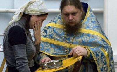 что такое покаяние в православии