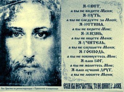 Что такое хула на Духа Святого