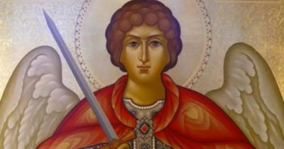 Когда день ангела у Назара